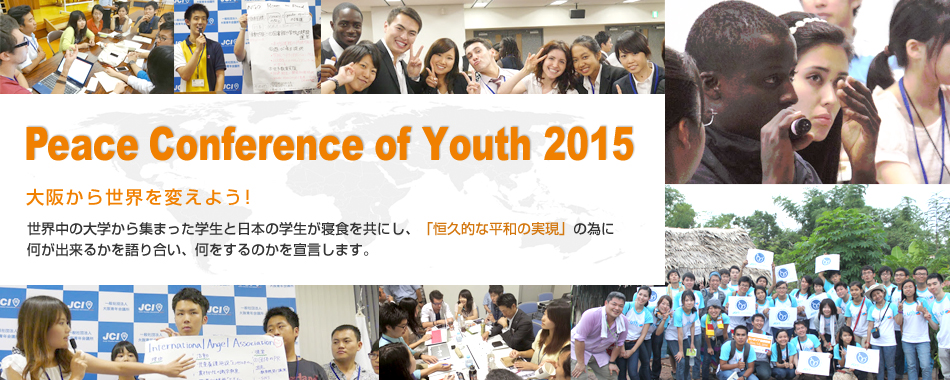 Peace Conference of Youth 2015
