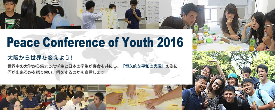 Peace Conference of Youth 2016