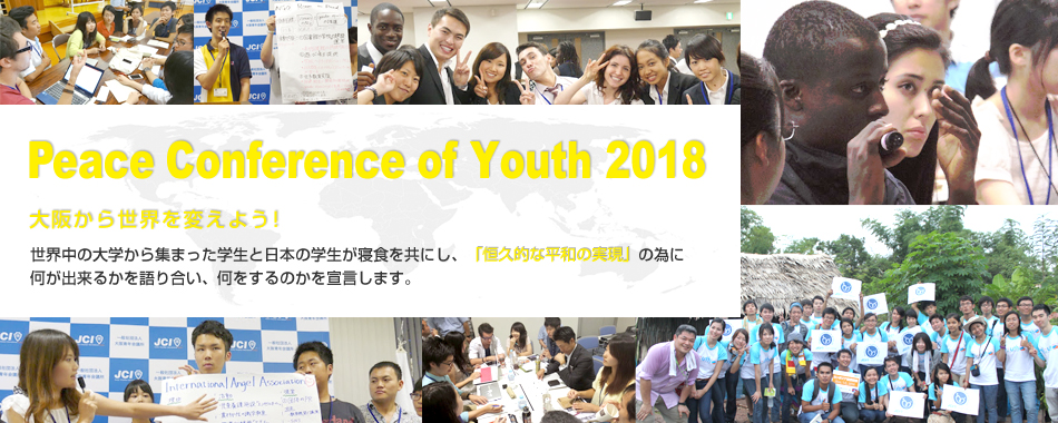 Peace Conference of Youth 2018