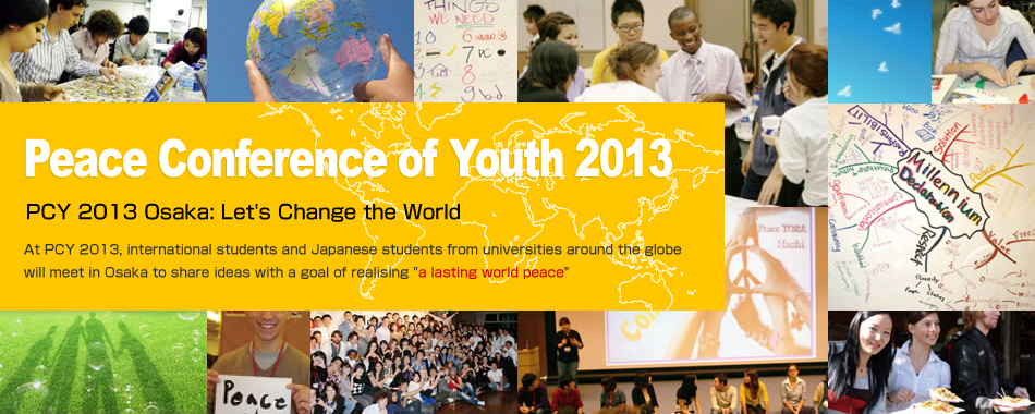 Peace Conference of Youth 2013